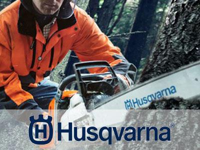 HusqvarnaZona - Магазин за бензинови резачки