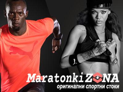 MaratonkiZona