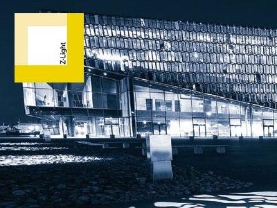 Zlight - B2B корпоративен сайт за осветление